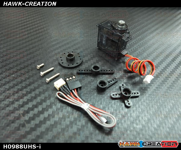 H0988USH-i 9g Digital Lock Tail Servo  (Metal Gear, Narrow Band)