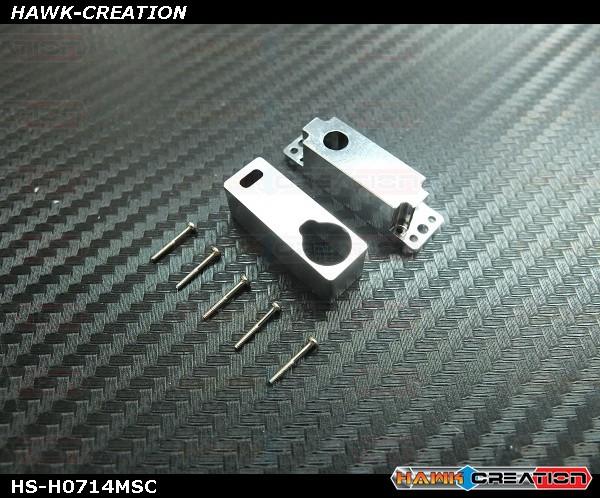 HV0714 Ultra Micro Size Digital Servo Case Set