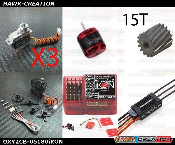 OXY2 POWER Electronic Parts Combo Set-05180iKON [OXY2CB-05180iKON]