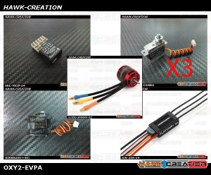 OXY2 Electronic Value Pack Combo A(Spartan VX1p/Leopard 3900KV (2.5mm  Shaft)/Hobbywing 25AV4/D05180MG-M Combo/H0988USH-i)