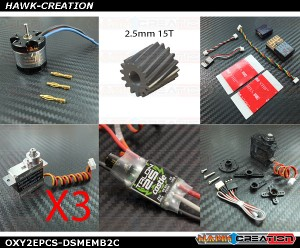 OXY2 Electronic Parts Combo Set-D05180MServo with H0988UHS-i+Motor+ESC+MicroBrain2 Combo [OXY2EPCS-DSMEMB2C]