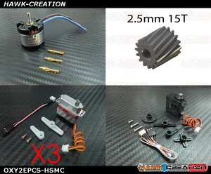 OXY2 Electronic Parts Combo Set-HV0714Servo (Black) with H0988UHS-i+Motor Combo [OXY2EPCS-HSMC]