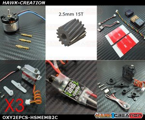 OXY2 Electronic Parts Combo Set-HV0714Servo (Black) with H0988UHS-i+Motor+ESC+MicroBrain2 Combo [OXY2EPCS-HSMEMB2C]