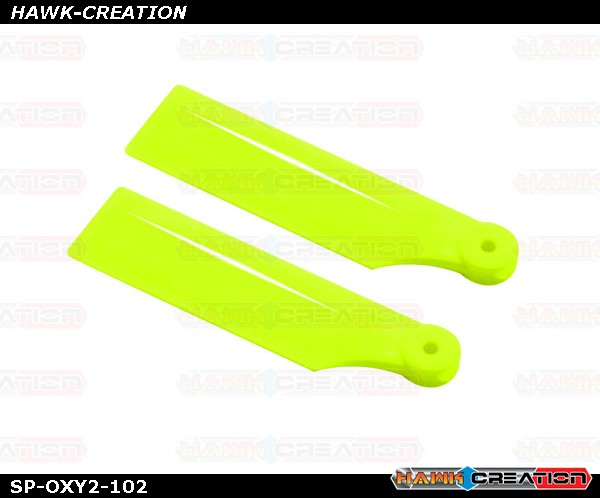 38mm Tail Blade, Yellow - OXY2