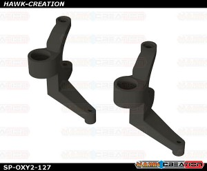 OXY2 190 Sport - Tail Bell Crank Only Plastic, 2Pcs - OXY2