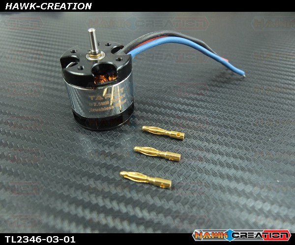Tarot 250 Size Brushless Motor 3S 3900KV (2.5mm Shaft) (For OXY2 with 14/15/16T)