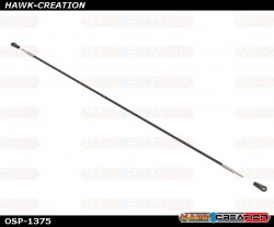 OXY5 - MEG Stretch Tail Boom