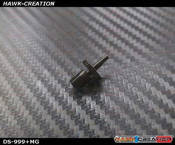 ServoKing DS-999+ Servo Main Gear
