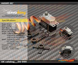 ServoKing DS-999 Digital Micro Size Servo (0.06s, 5.5kg @ 7.4V)