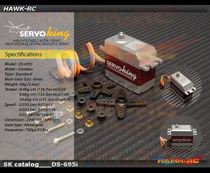 ServoKing DS-695i Satndard Size Tail Servo (0.03s, 10.6kg @ 8.4V Narrow Band)