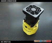 4525/850MX Motor Cooling Fan