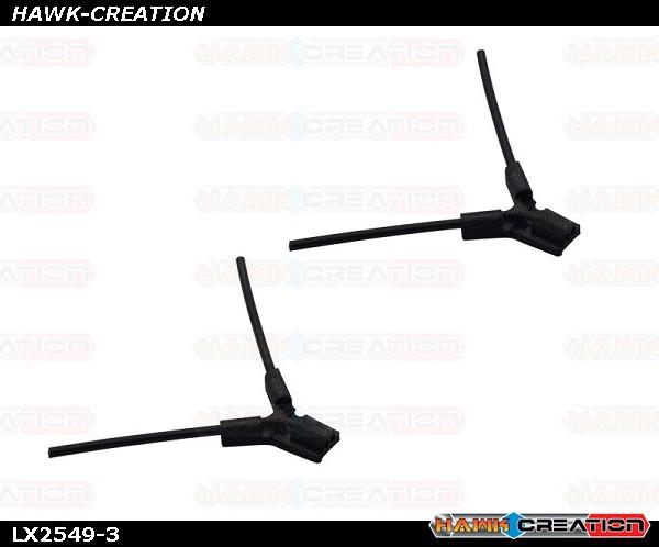 LYNX - TPU - Antenna Holder Type B, Black Color
