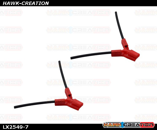 LYNX - TPU - Antenna Holder Type B, Red Color