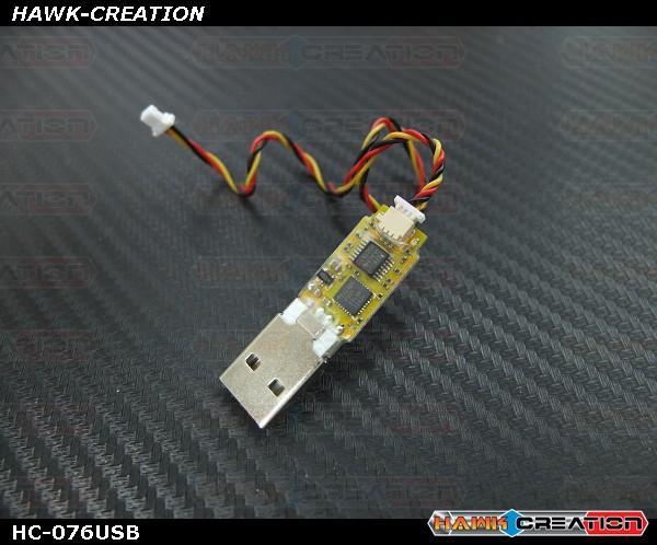 Hawk-Stick BLHeli ESC Upgrade Tools V2