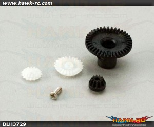 Tail Gears: 130 X By: BLADE Tail Gears: 130 X