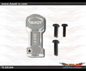Tarot 250/SE 3G T-Hub (Silver)