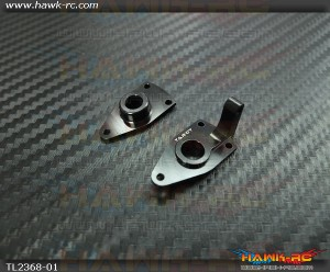 Tarot 450Pro/V2 Tail Gear Box Side Plate