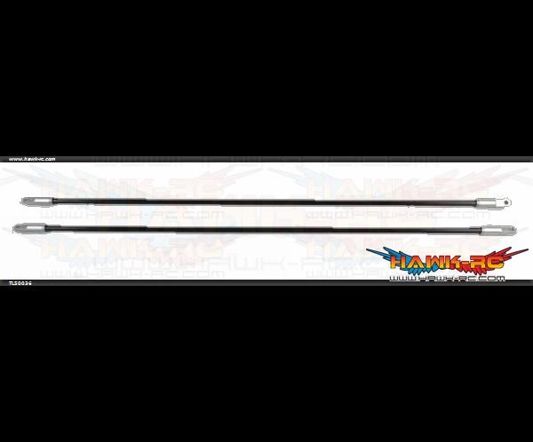 Tarot 500E/Pro Tail Boom Support Brace (Silver)