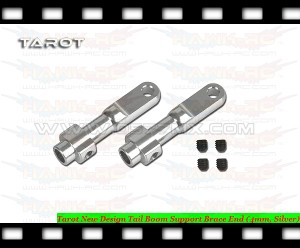 Tarot New  Design Tail Boom Support Brace End (4mm, Silver)