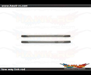 Tarot 600 Two-way Fine Adjustable Linkage Rods (48mm)