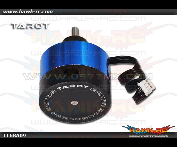 Tarot Brushless Gimbal Roll Axis Motor Replacement