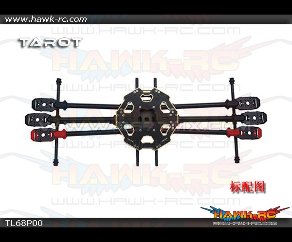 Tarot 680Pro Full-Foldable Hexacopter Carbon Frame