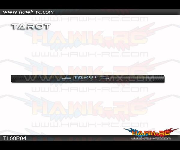 Tarot Φ16 3K Matte Pure Carbon Tube (275mm)
