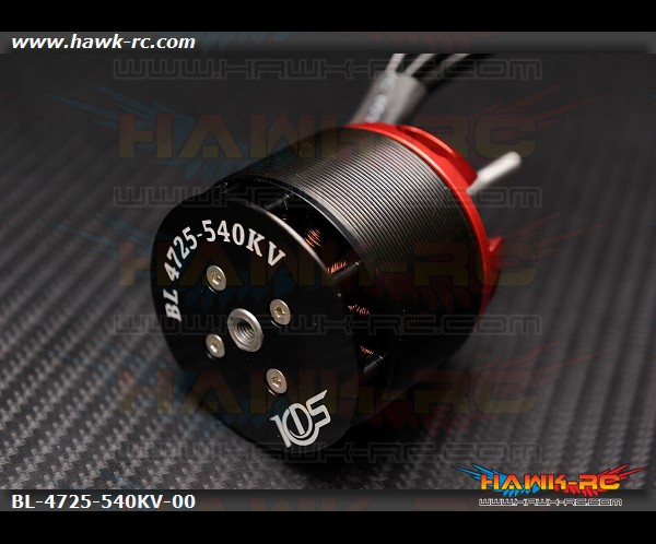 New KDS BL4725-540KV Brushless Motor Thick Wire Version- Agile 7.2