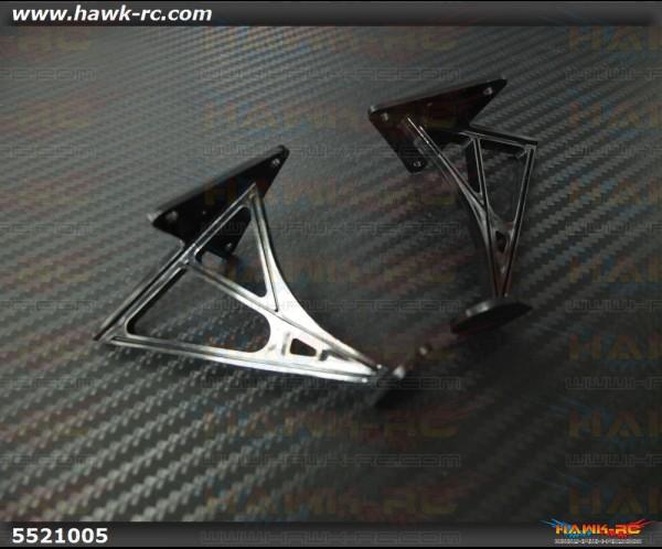 DualSky HORNET 460 H-Landing Gear 2pcs
