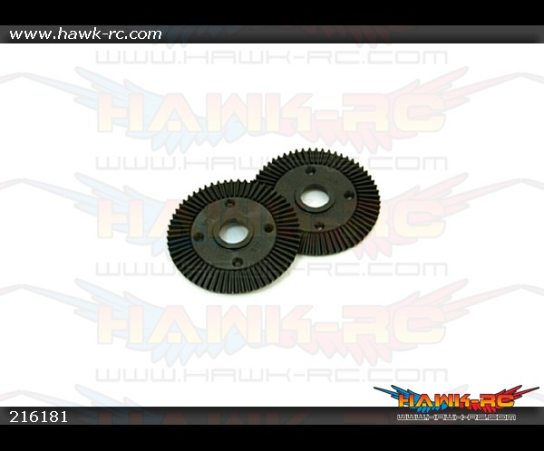 X3 61T Crown Gear (2pcs)