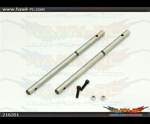 X3 Main Shaft 125mm (2pcs)