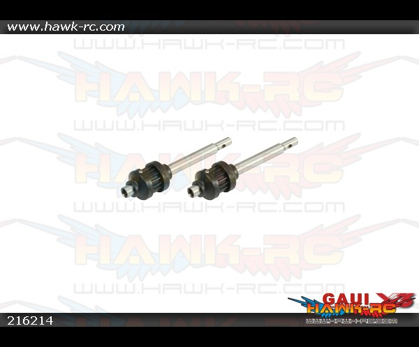 X3 Tail Output Shaft with Pulley (2pcs)