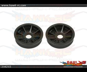 X3 71T Gears (For Belt Version, 2pcs)