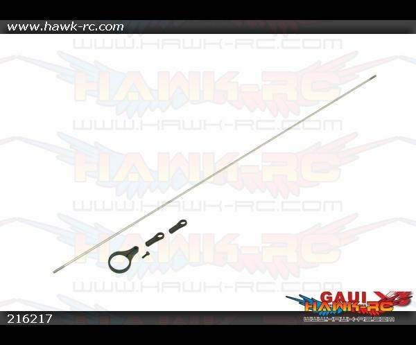X3 Tail Push Rod (For Belt Version)