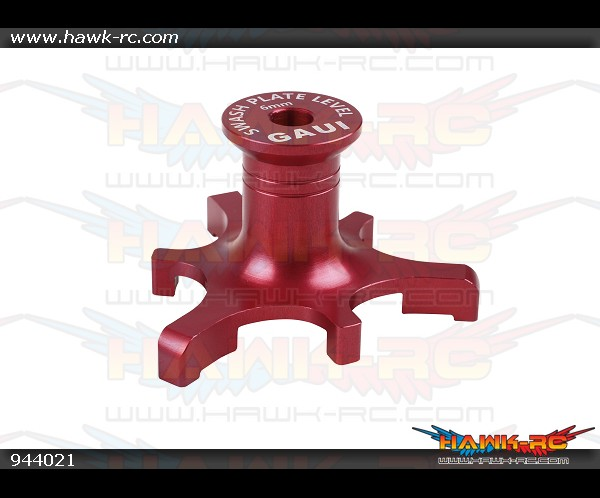 Gaui X3 6mm Swashplate Leveler