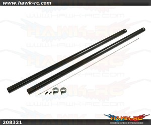 X5 Tail Boom (for X5 Shaft Driven Version-Black anodized)