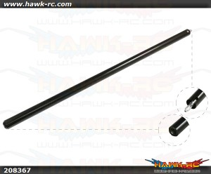 X5 Torque Tube Tail Boom Assembly (Black anodized)