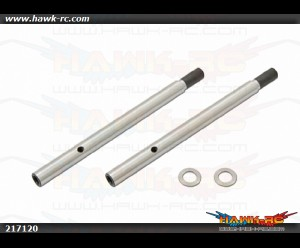 X7 Tail Output Shaft [075211]