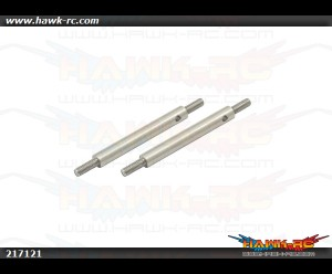 X7 Stainless Steel Main Blade Push Rod 52mm