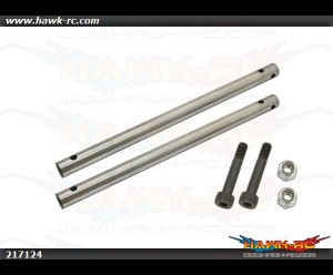 X7 Main Shaft 183mm