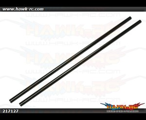 X7 Tail Boom (Black anodized) - (075204)