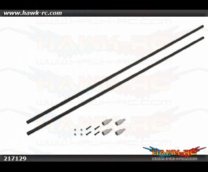 X7 CF Tail Boom Support Rod Set