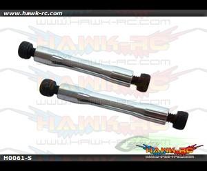 Aluminum Tail Case Spacer-Goblin 700