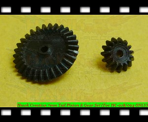 Hawk Creation 7mm Tail Pinion & Gear Set (For HC-018/024 ONLY)