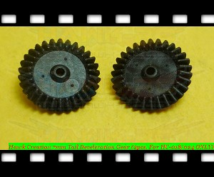 Hawk Creation 7mm Tail Deceleration Gear (2pcs, For HC-018/024 ONLY)