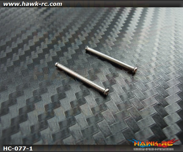 Hawk Creation Harden Feathering Shaft For mCP X/V2 (2pcs)