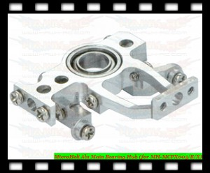 MicroHeli Alu Main Bearing Hub (for MH-MCPX005/B/X)